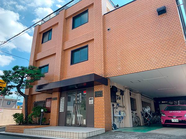 本社 / 営業オフィス エコランド